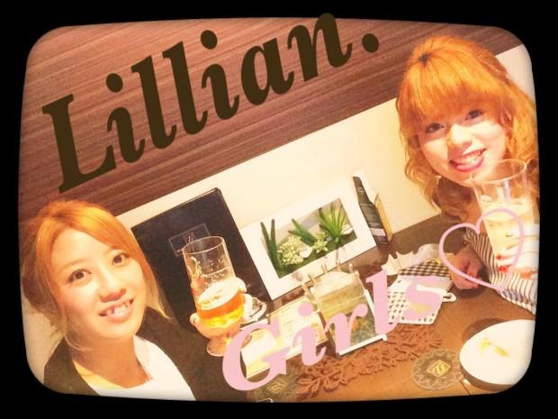 lillian.girls